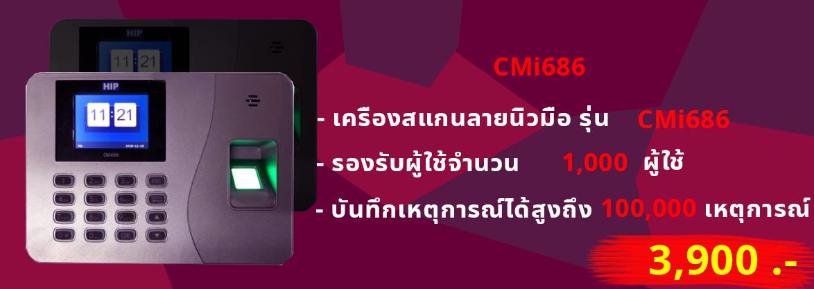 cmi686