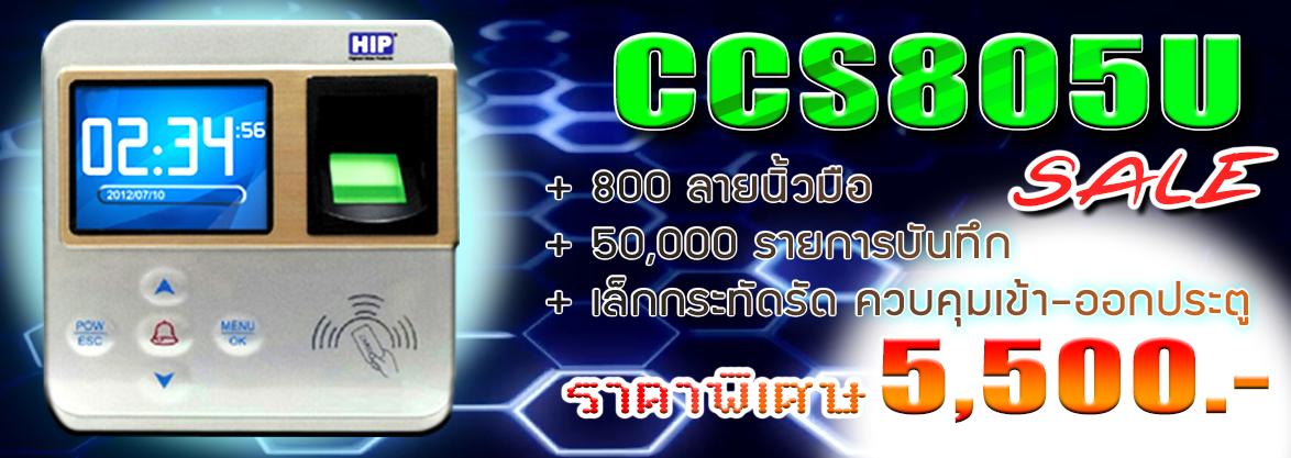 ccs805